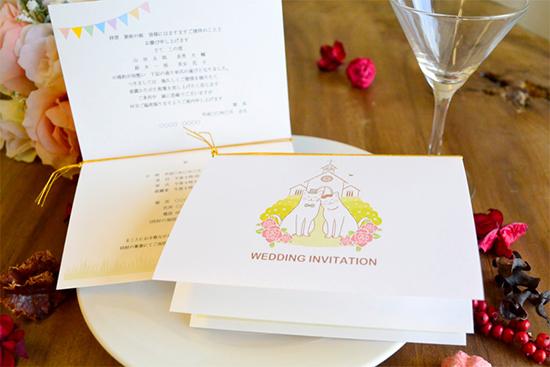 可愛い猫の招待状キット・手作りウェディング