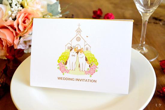 猫好きなカップルの結婚式に使いたい可愛い猫の招待状