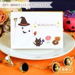 sho_cake