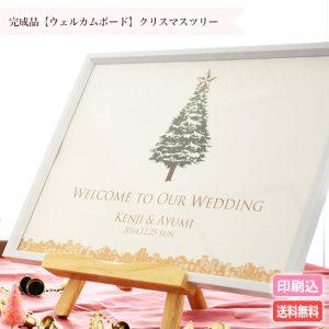 wb_tree