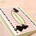 ピンクのストライプが可愛いアリスデザインの招待状