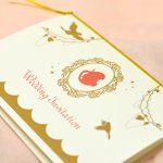 白雪姫のりんごをモチーフにした可愛い結婚式の手作り招待状