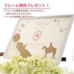 白雪姫デザインのオシャレで可愛いウェルカムボード
