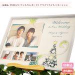 お二人の思い出の写真が4枚入れられるクリスマスウェディングにぴったりのウェルカムボードです。