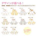 白猫、茶トラ、サバトラ、ミケ、キジトラ、ハチワレ、くろ猫など可愛い猫デザインの結婚式招待状