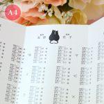 寄り添い合う猫カップルのシルエットが愛らしい結婚式の席次表