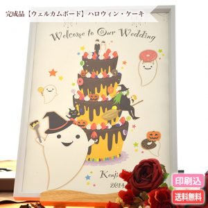 wb_cake