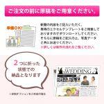 ハロウィン 英字新聞 結婚式 面白いアイテム