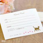 ピンクの足あとと猫の可愛いゲストカード