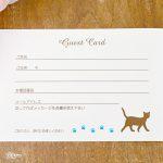 ブルーの芳名カード猫すきさんの結婚式に