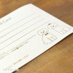 ゲストカード 芳名帳 トイプードル オリジナル