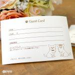 チワワ 芳名帳 ゲストカード 可愛い