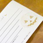ゲストカード ハロウィン 芳名カード