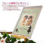 写真入り【ウェルカムボード】アリス プリンセスウェディングに!