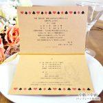1部から買える手作り【招待状キット】アリス・クラフト おしゃれな結婚式に♪