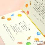 オリジナル 招待状 手作り 結婚式