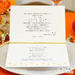 結婚式 招待状 テンプレート ハロウィン