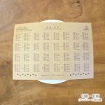 猫 手作り 席次表キット クラフト紙