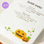 かぼちゃ 席次表 メニュー