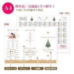 結婚式 クリスマスツリー ウェディングアイテム