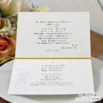 結婚式 招待状 オリジナル