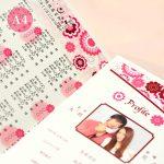 桜花爛漫 席次表 和婚
