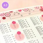 桜 席次表 春 結婚式