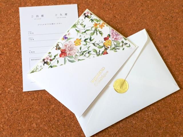 結婚式までの流れ 招待状の作成 発送