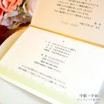 招待状キット 犬 結婚式ペーパーアイテム