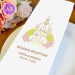結婚式席次表 トイプードル オリジナル