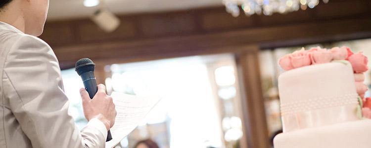 結婚式 ウェルカムスピーチ