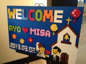 レゴで作るウェルカムボード たて置き
