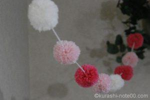 毛糸のポンポン ガーランド