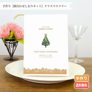 f_tree