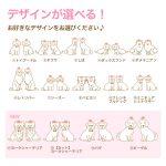 トイプードルや柴犬など人気のわんこがデザインされた結婚式の席次表