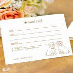 【ゲストカード】いぬ パグ