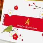 梅とウグイスのデザイン オリジナル招待状